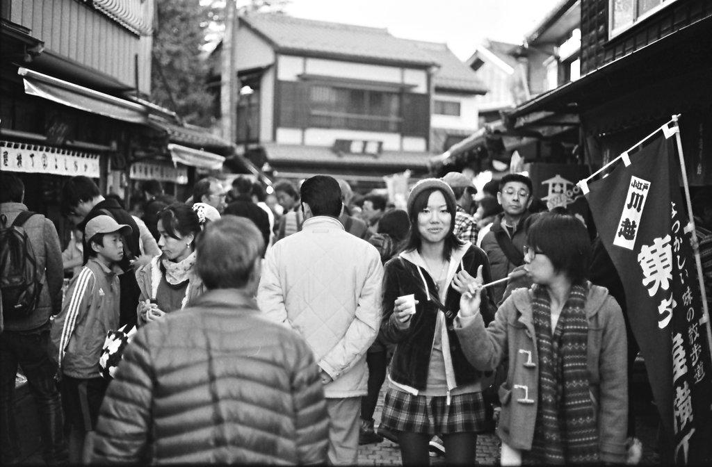 Kawagoe Street